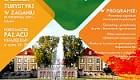 Dzień Turystyki w Żaganiu | SOBOTA | 28.09.2019